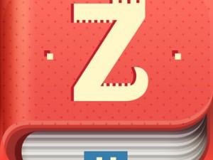 Mini U Zoo Alfabet – Ontdek Het Alfabet Met Dieren