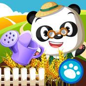 Dr Panda Moestuin – Ga Tuinieren