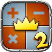Rekenkoning 2 – Een app vol sommen