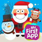 Match It Up Christmas – Match plaatjes met het thema kerst