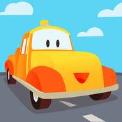 Ga aan de slag in de autogarage!