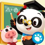 Ontdek alles op school met Dr Panda!